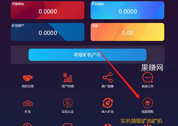 万特币app是真的能赚钱么